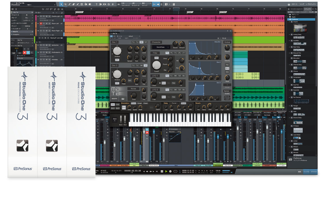 Presonus Studio One 3 Review